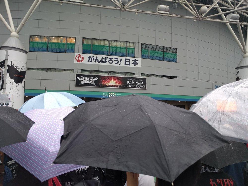 Tokyo Dome queue