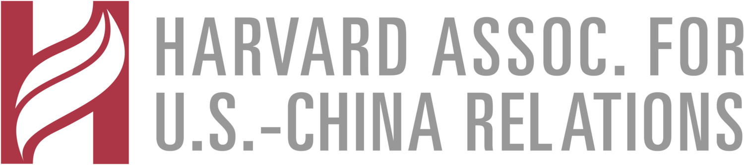 Harvard Association for U.S.-China Relations