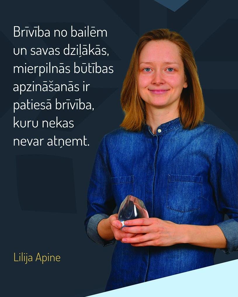 apine-sample.jpg
