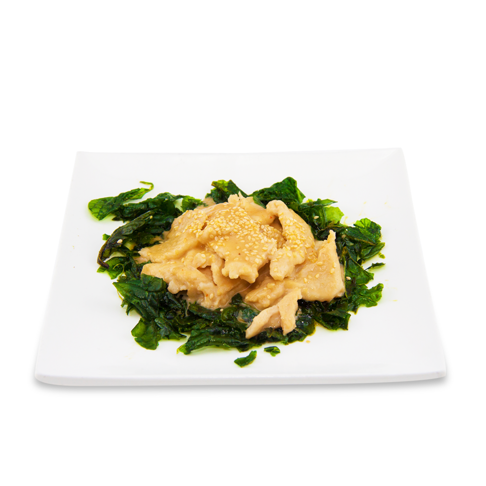 Chicken with peanut butter sauce with crispy spinach -