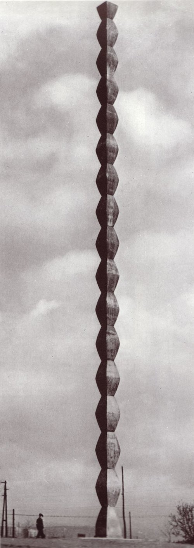 Endless Column  by Brancusi