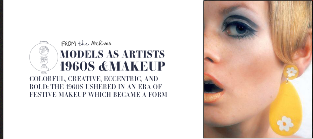 FromTheArchives-FeatureImage-60sMakeup.png
