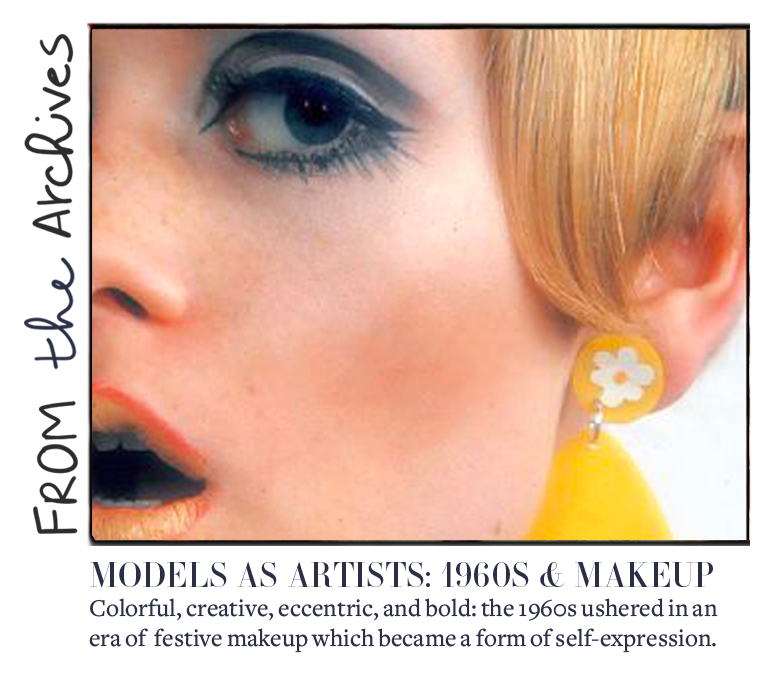 Inspirations-FromTheArchives-60sMakeup.png
