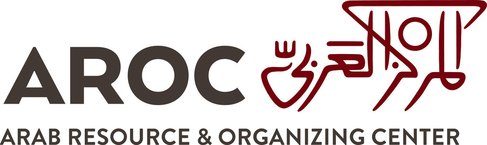 AROC_logo_rgb_tagline.jpg