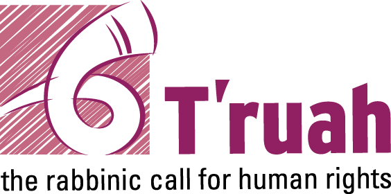 Truah_Logo_Final.png