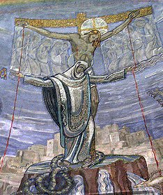 Part of the amazing art deco mosaics inside the church. Mary as the co-redemptrix practically bears the cross with her son.