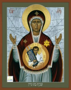 For more icons by Brother Robert Lentz visit: www.trinitystores.com