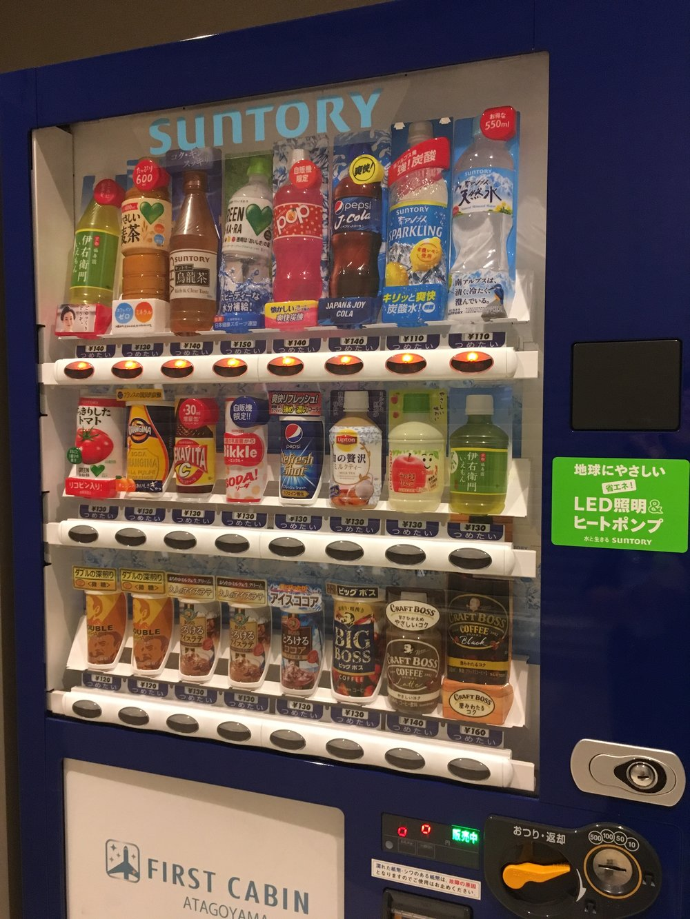 There was a variety of drinks in this vending machine.