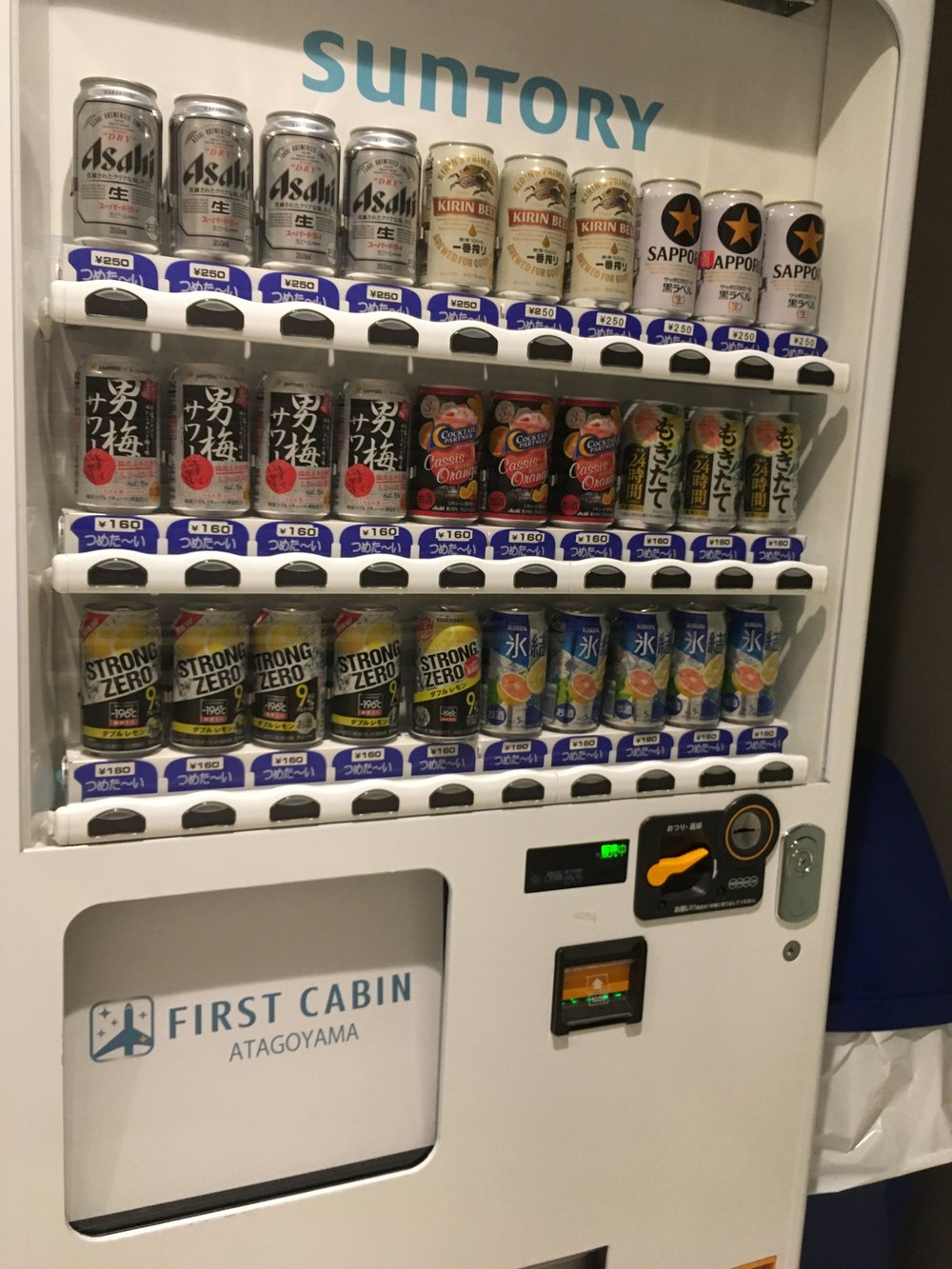 This vending machine sells beer.