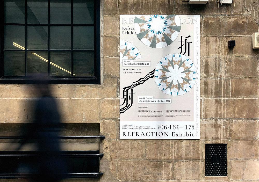 home-slide-refraction.jpg