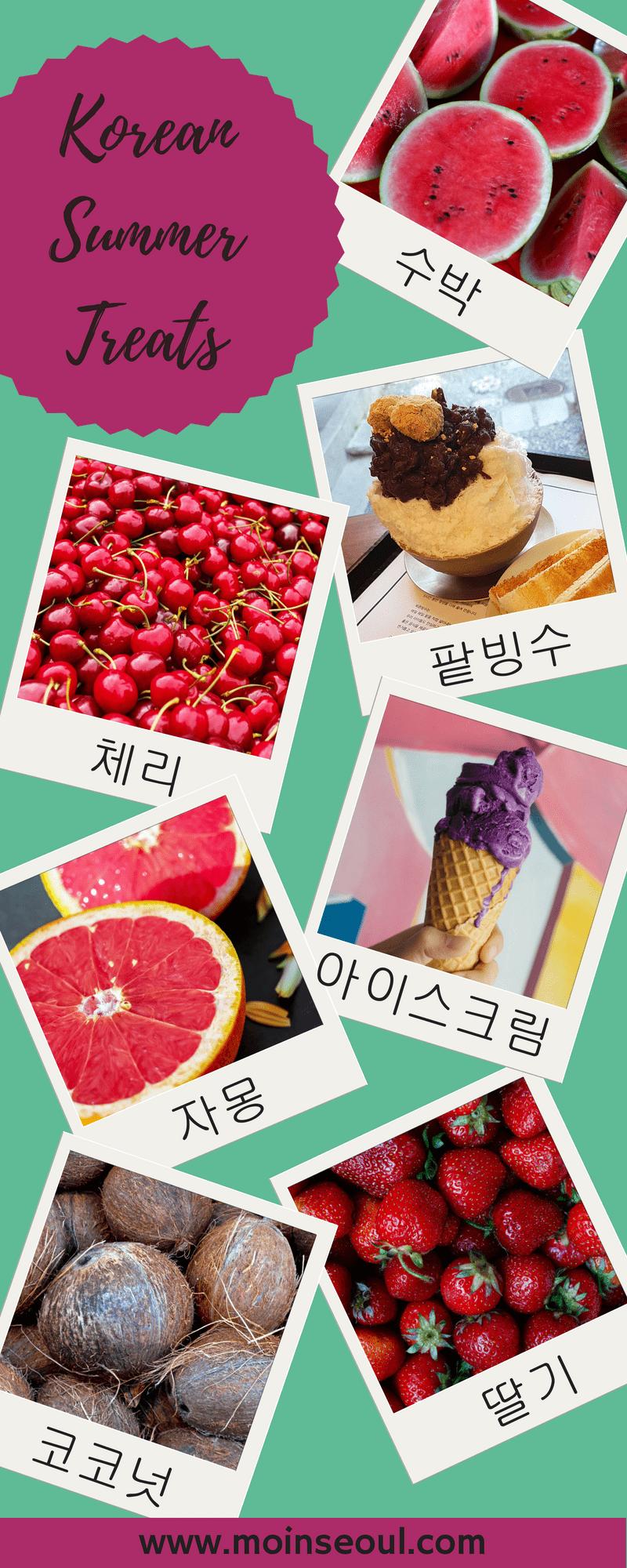 einfachhangeul Vokabeln Moin Seoul Sommer Snacks.png