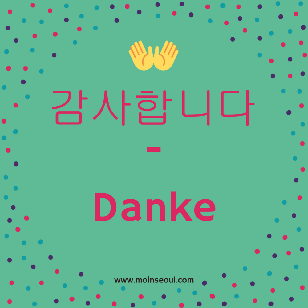Danke - einfachhangeul_moinseoul.png