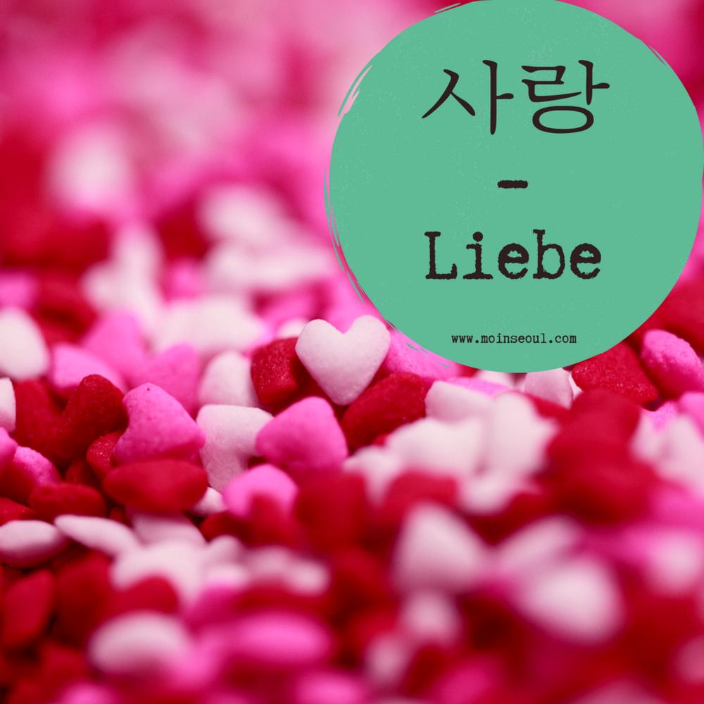 사랑_Liebe_einfachhangeul_MoinSeoul.png
