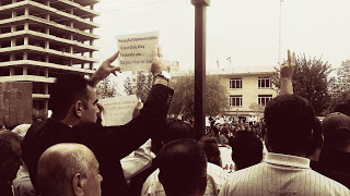 """Peaceful Demonstration is our Only Way to awake you.   Do you hear or see?"" (October 20, Sulaimani)"