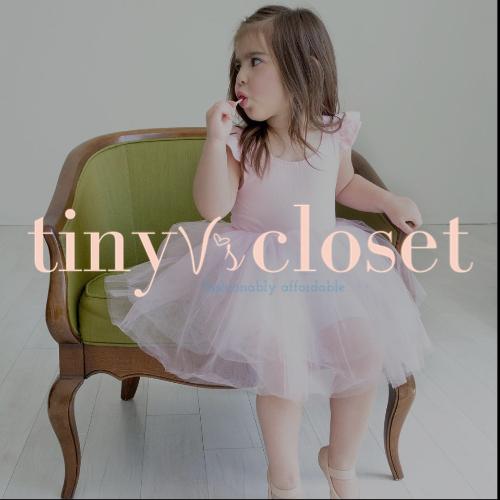 Tiny V's Closet Photography