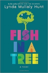 fishinatree_.jpg