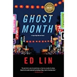 Ghost Month  by Ed Linn