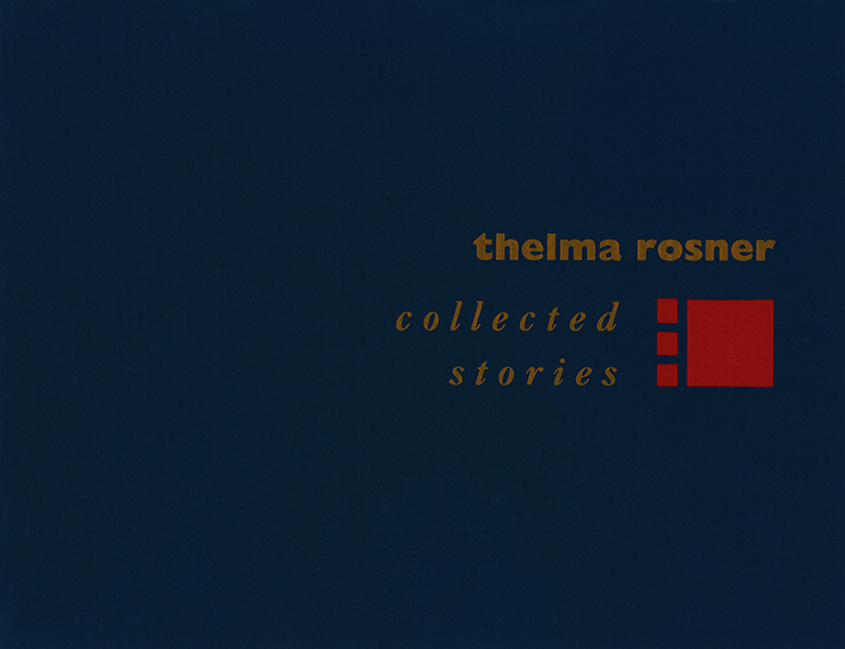 rosner, 1995 copy.jpg