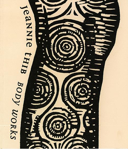 Thib, 1995 copy.jpg