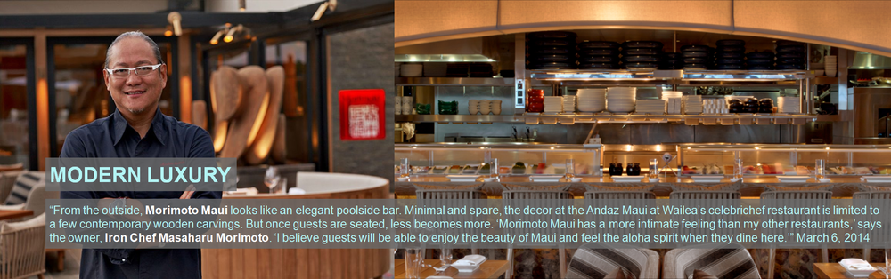 Modern Luxury March 2014 Morimoto Maui.png