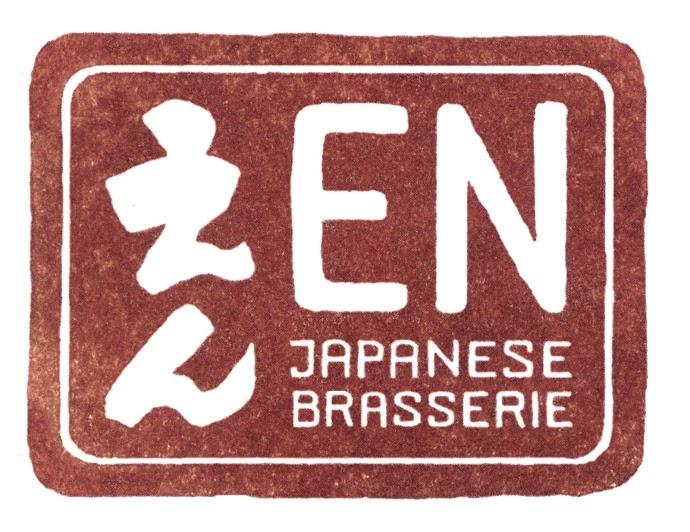 En Japanese Brasserie logo.jpg