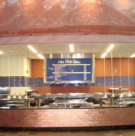 Mile High Grill, United Club Level