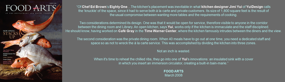 Food Arts March 2008 Eighty One.png
