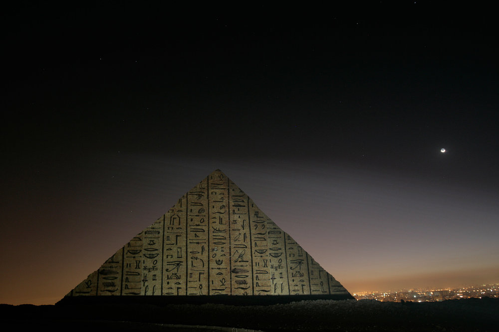 pyramid2.jpg