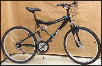 Kaiser Permanente Bike Auction