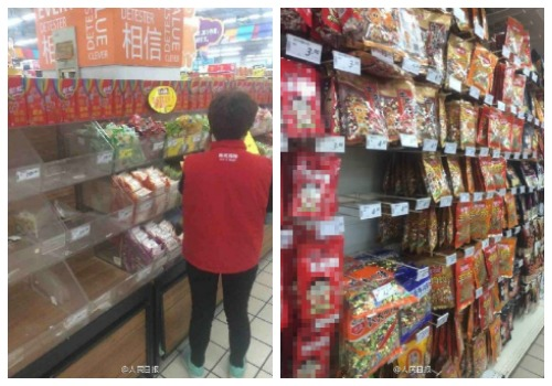 Empty shelves: Chinese company Weilong takes their products out of Lotte supermarkets. Source: whatsonweibo.com