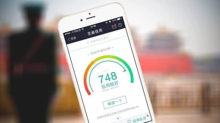 social-credit-app-china