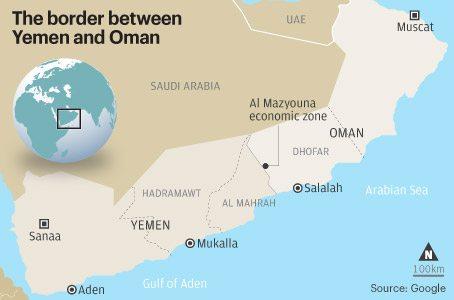 yemen-oman-border.jpg