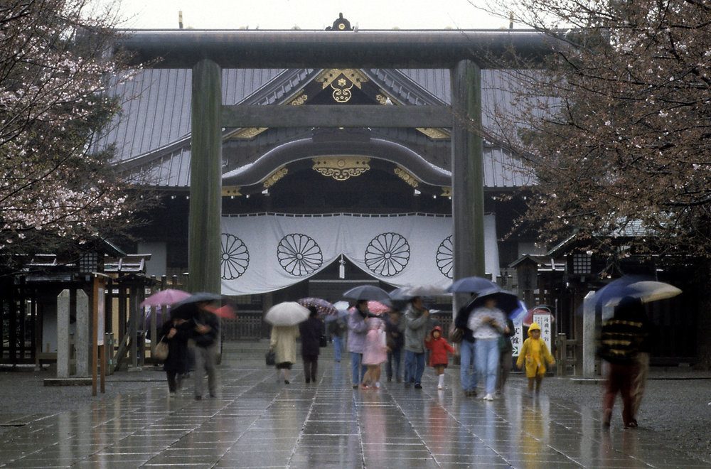 Annual high profile visits by Japanese politicians to the Yasukuni shrine, which commemorates all the nation's war dead (including war criminals) regularly cause anger in China.