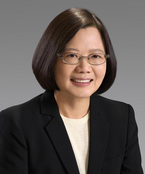 President of Taiwan since 2016: Tsai Ing-wen