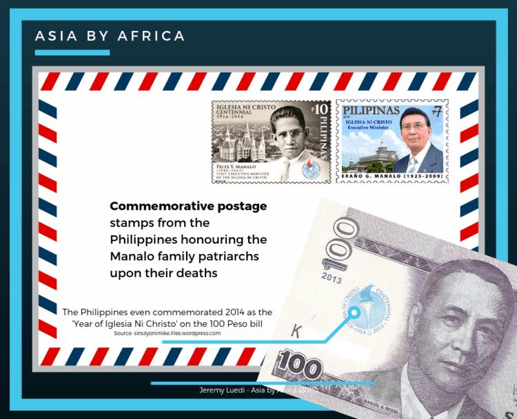 iglesia-ni-cristo-inc-commemorative-bill-stamps.png