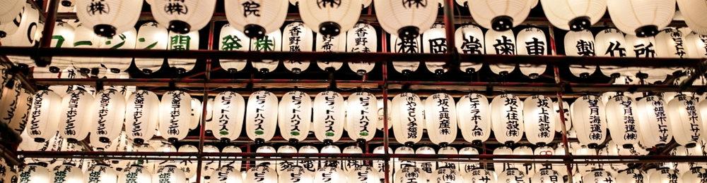 Temple Lanterns  Japan.jpg