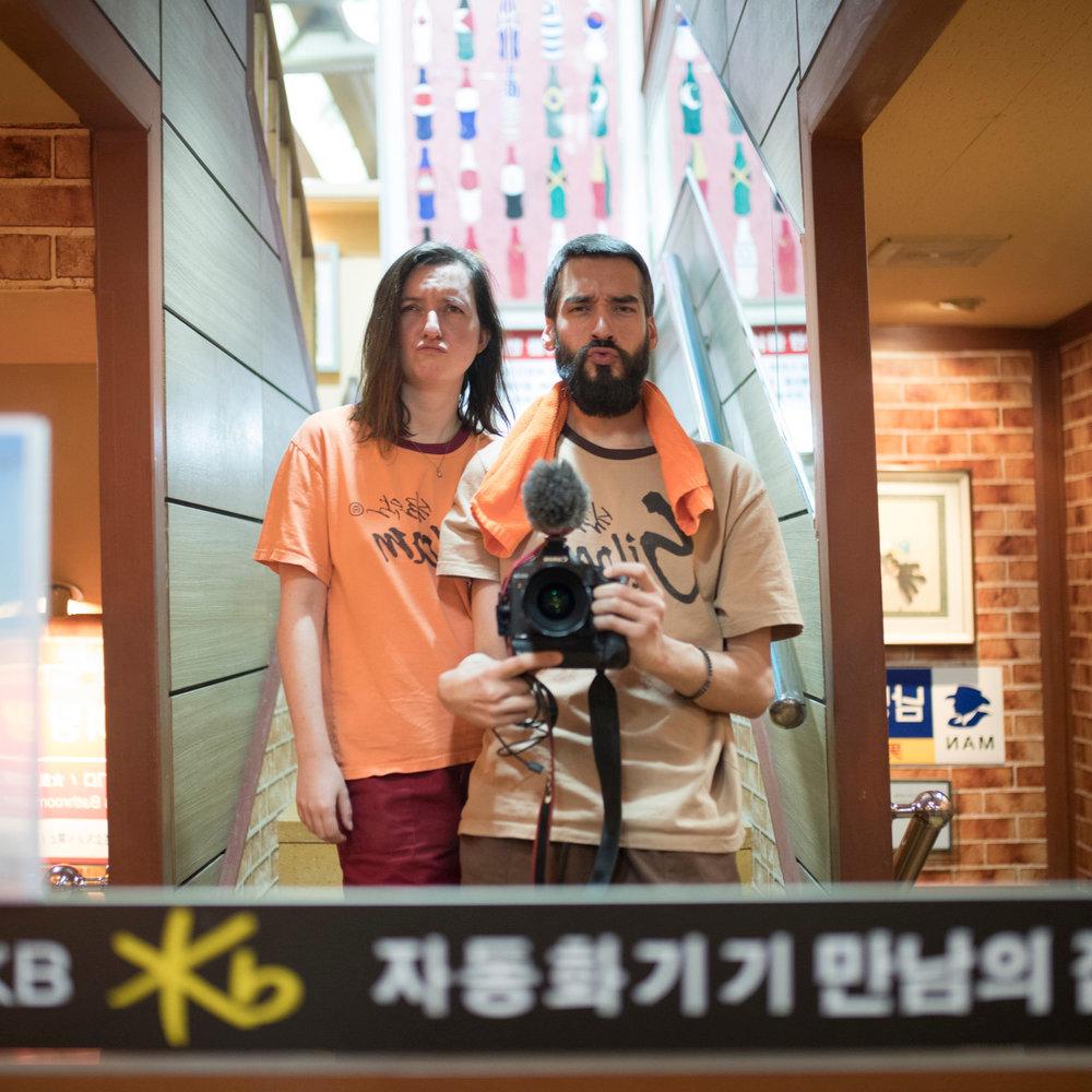 Korean Spa.jpg
