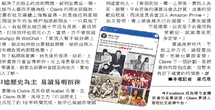 Hong Kong Economic Times , June 27, 2018
