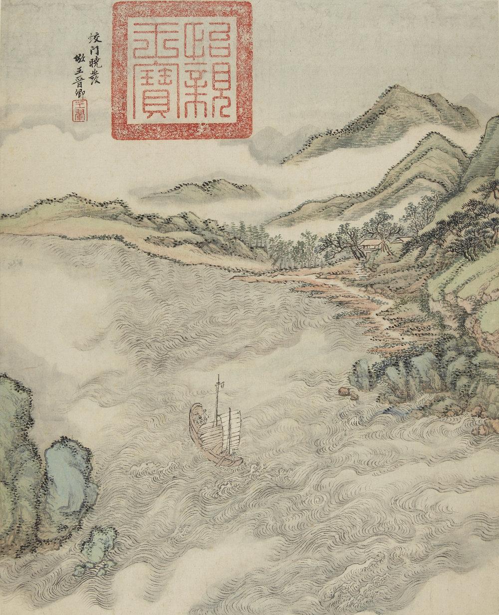Princeton INV03810 WangHui Album2 style Wang Shen 1712.jpg