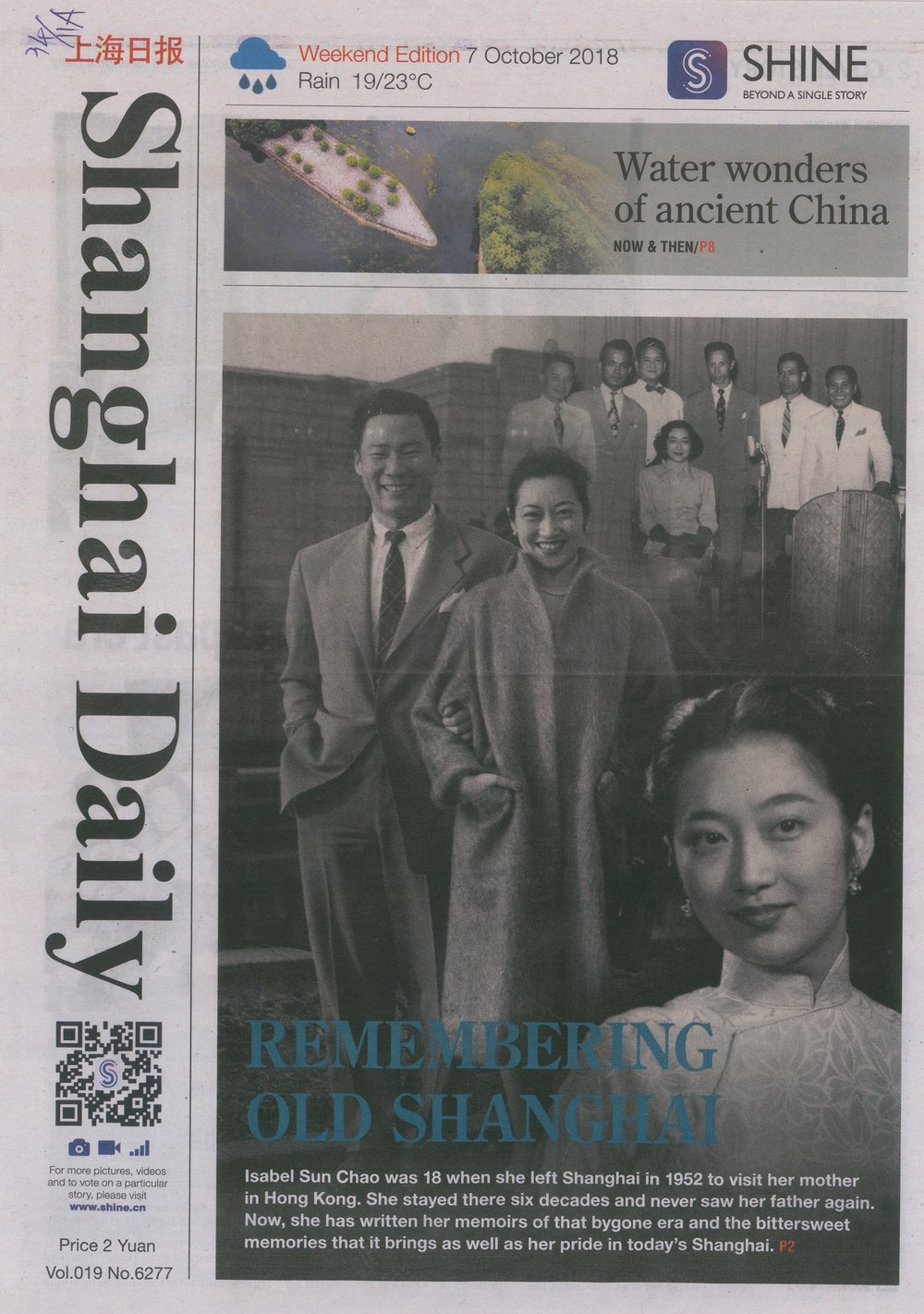 Shanghai Daily, October 2018
