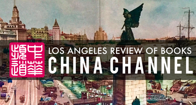 Los Angeles Review of Books , December 2018