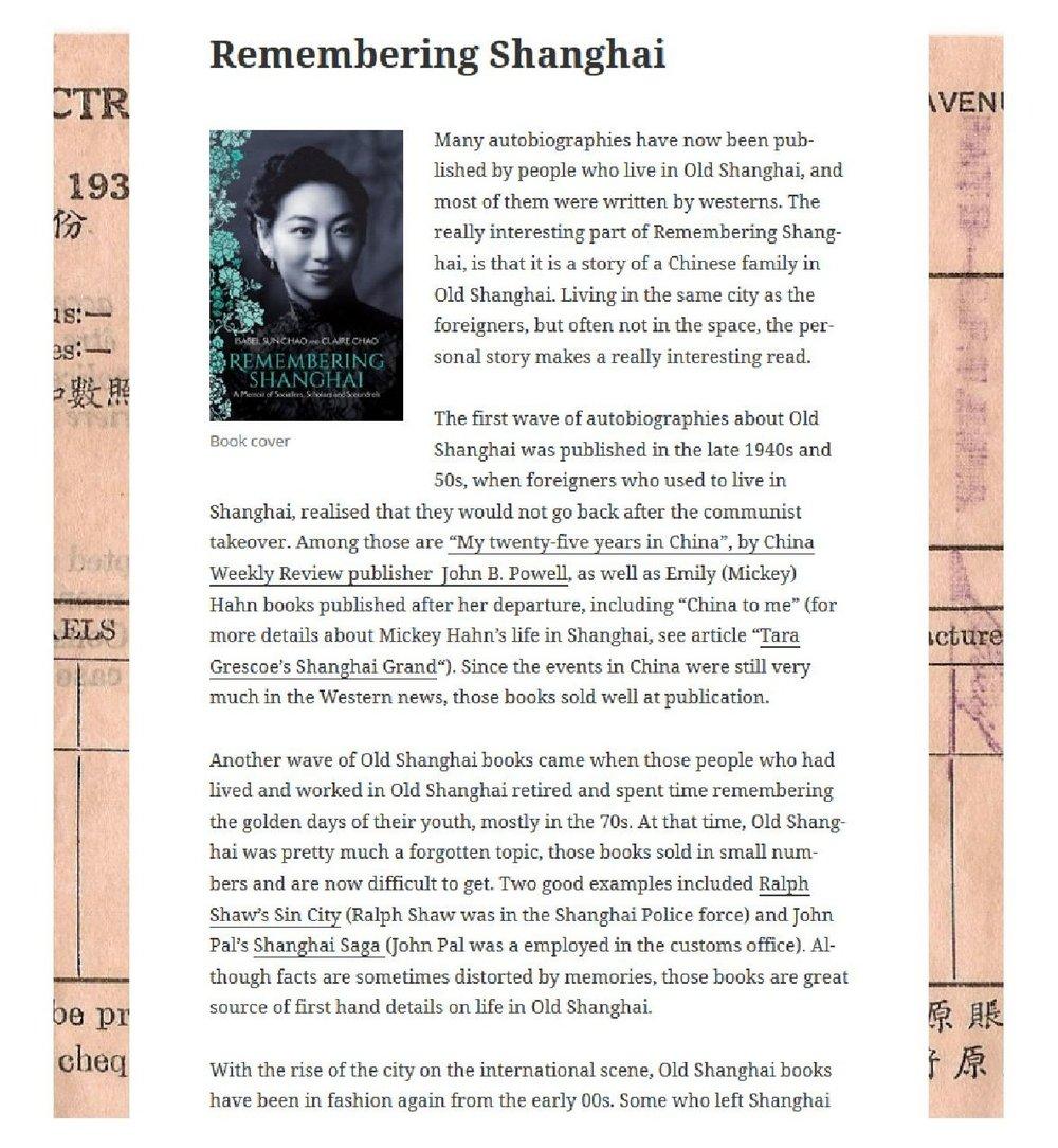 Shanghailander blog, Jan 2018