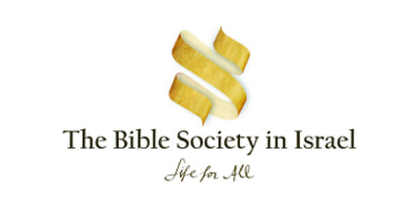 logo-bible-society-Israel.jpg