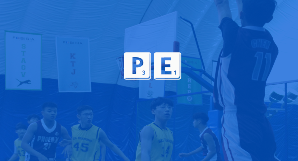 Physical Education:     This section is dedicated to teaching a variety of  PE projects using technology.