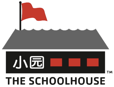 Copy of The Schoolhouse