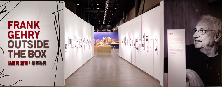 Frank-Gehry-exhibition-asia1.jpg