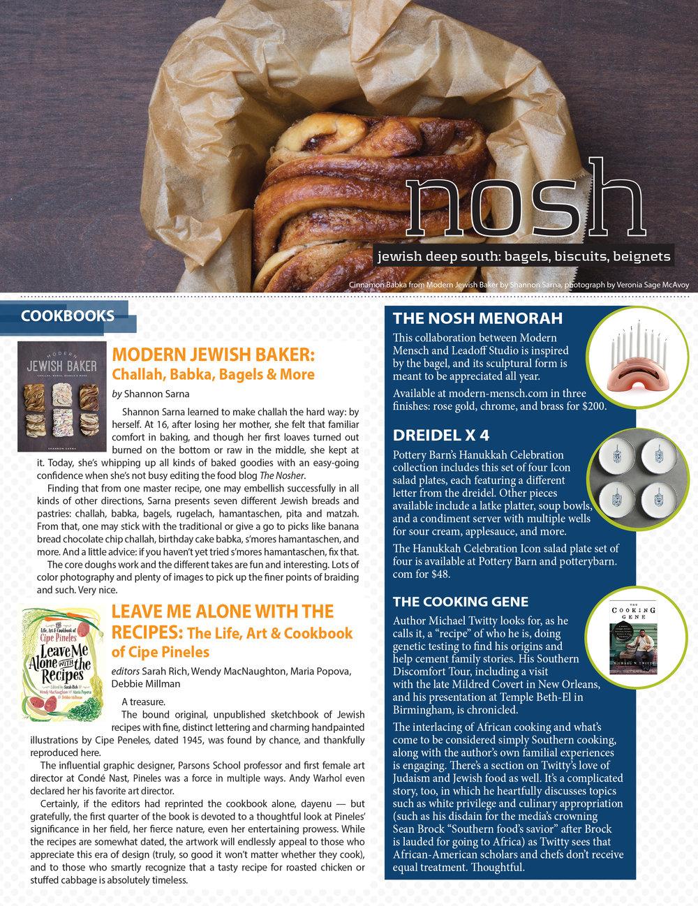 Southern Jewish Living Magazine
