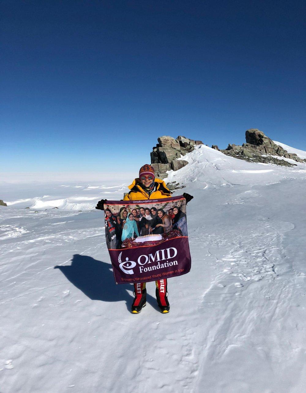 sara-safari-summit.adapt.1900.1.jpg
