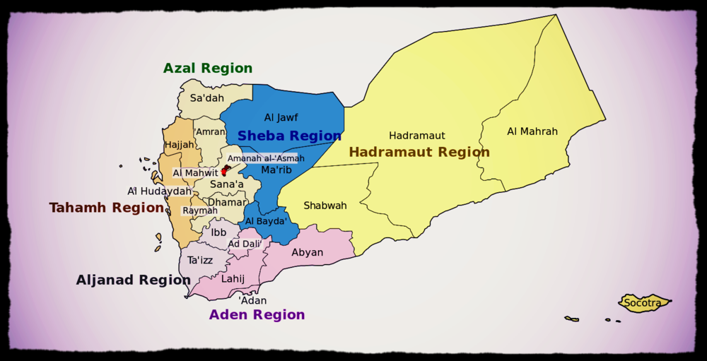 Above: The planned federalisation of Yemen