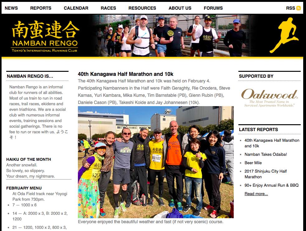 The Namban Rengo website